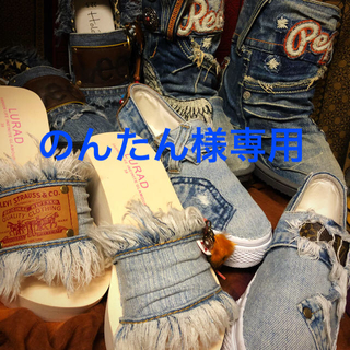 のんたん様専用 デニムスリッポン(スリッポン/モカシン)