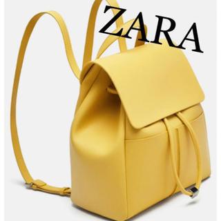 ザラ(ZARA)の新品タグ付き ZARA ザラ イエロー バックパック リュック(リュック/バックパック)