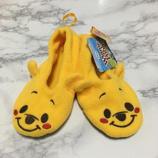 ディズニー(Disney)の即購入OK!新品タグ付★ディズニーくまのプーさん ホームシューズ 17〜19cm(スリッパ)
