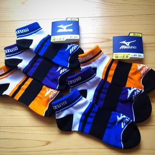 ミズノ(MIZUNO)の【新品】スポーツ ブランド ソックス 靴下 6p セット(靴下/タイツ)