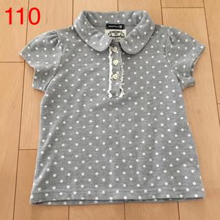 アカチャンホンポ(アカチャンホンポ)の110サイズ スナッピリー ポロシャツ(Tシャツ/カットソー)