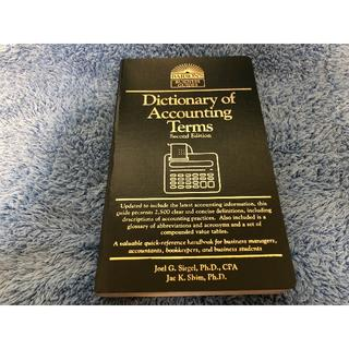 dictionary of accounting terms 経理辞書(洋書)