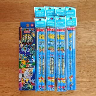 ポケモン(ポケモン)の【数量限定☆特別価格】ポケモン   かきかた鉛筆 B 2種類  3ダース(鉛筆)