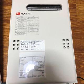 ノーリツ(NORITZ)のノーリツ給湯器 LPガス 20号オートストップGQ-2039WS(その他 )
