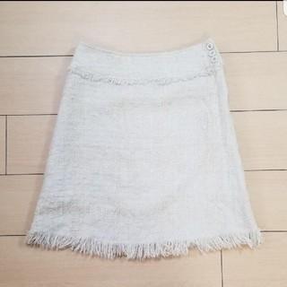 スリープ(Sleep)のナショナルスタンダード スカート 1サイズ(ひざ丈スカート)