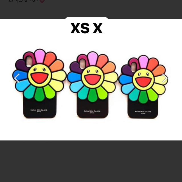Givenchy iPhone7 ケース 財布 | カイカイキキ iPhoneケースの通販 by まいける|ラクマ