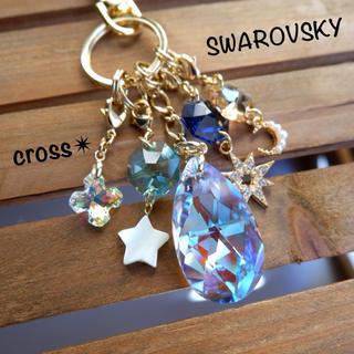 スワロフスキー(SWAROVSKI)の1点もの☆cross.*・†スワロフスキーサンキャッチャー✴︎キーリング(モビール)