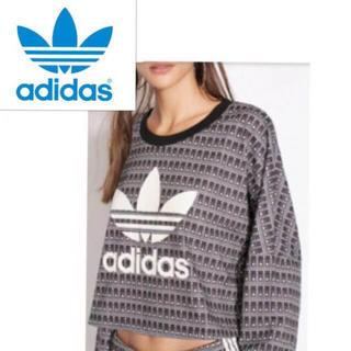 アディダス(adidas)のM 定価9709円 新品 アディダス オリジナルス トップス 長袖 シャツ(Tシャツ/カットソー(七分/長袖))