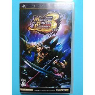 プレイステーションポータブル(PlayStation Portable)のモンスターハンターポータブル3rd PSP(携帯用ゲームソフト)