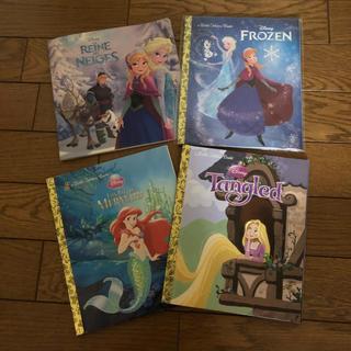ディズニー(Disney)のディズニー英語の本 2/15まで(洋書)