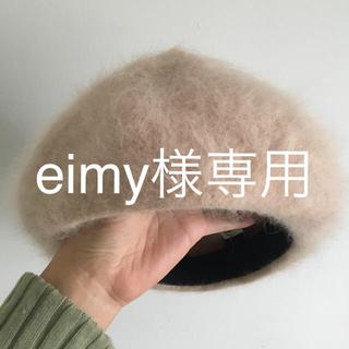 カシラ(CA4LA)のeimy様専用(ハンチング/ベレー帽)