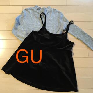 ジーユー(GU)のジーユー GU ビスチェセット 150(ニット)