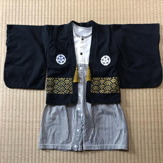袴ロンパース 祝い着
