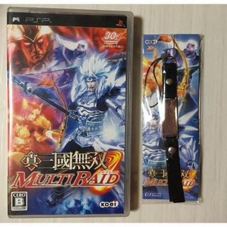 プレイステーションポータブル(PlayStation Portable)の真・三國無双 MULTI RAID 予約特典付き(家庭用ゲームソフト)