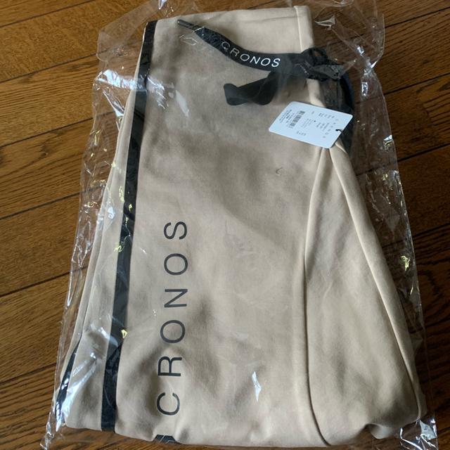 adidas(アディダス)のcronos M size  新品未使用 定価以下 スポーツ/アウトドアのトレーニング/エクササイズ(トレーニング用品)の商品写真