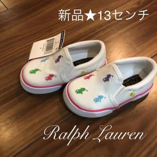 ラルフローレン(Ralph Lauren)の新品★ラルフローレン スリッポン 13センチ キッズシューズ  上履き(スリッポン)