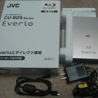 ケンウッド(KENWOOD)のEverio専用 BDライター(ほぼ未使用品)(ビデオカメラ)
