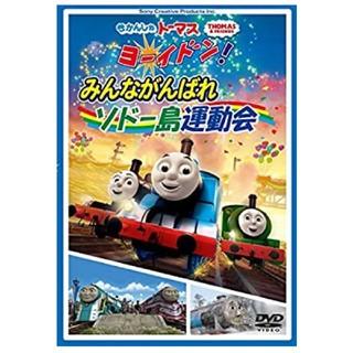 きかんしゃトーマス DVD(キッズ/ファミリー)