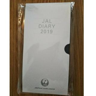 ジャル(ニホンコウクウ)(JAL(日本航空))の新品JALポケット手帳(カレンダー/スケジュール)