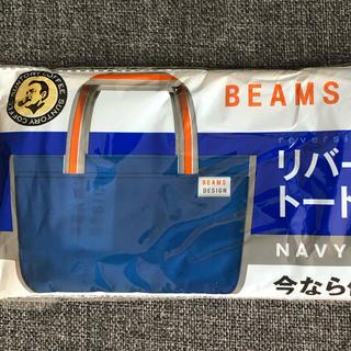 ビームス(BEAMS)のビームス デザイン リバーシブルトートバッグ (トートバッグ)