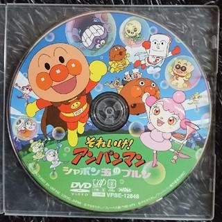 アンパンマン(アンパンマン)のそれいけ!アンパンマン「シャボン玉のプルン」DVD(キッズ/ファミリー)
