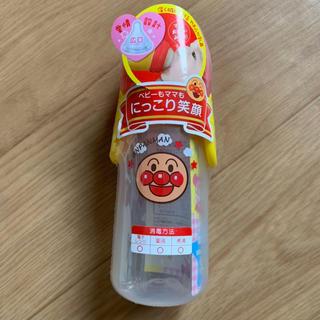 アンパンマン(アンパンマン)のアンパンマン 哺乳瓶  新品(哺乳ビン)