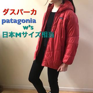 パタゴニア(patagonia)のパタゴニア ダスパーカ!日本Mサイズ相当(ダウンジャケット)