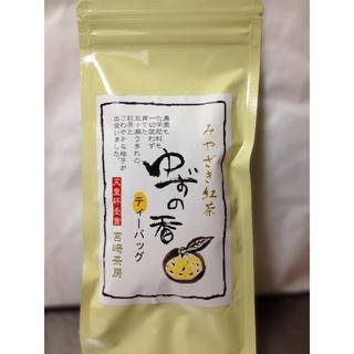 宮崎茶房(無農薬栽培)、ゆず紅茶(ティーバッグ2g×20)(茶)