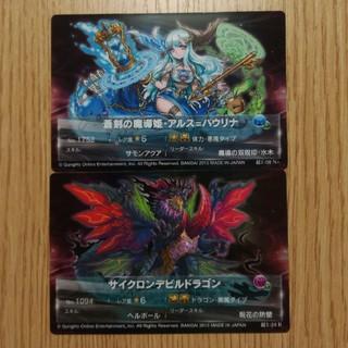 パズドラのカード(カード)
