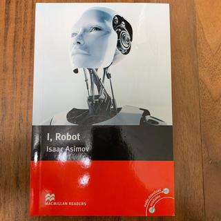 洋書 I.Robot (洋書)