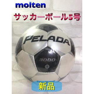 モルテン(molten)のmolten モルテン サッカーボール5号 検定球(ボール)
