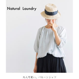 NATURAL LAUNDRY - ●Natural  Laundry●40wガーゼバルーンプルオーバー●