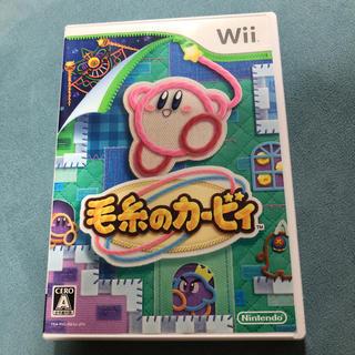 ウィー(Wii)の毛糸のカービィ(家庭用ゲームソフト)