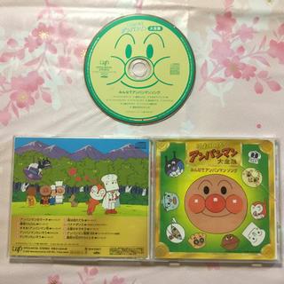 アンパンマン(アンパンマン)の中古CD それいけ!アンパンマン大全集 みんあでアンパンマンソング(アニメ)