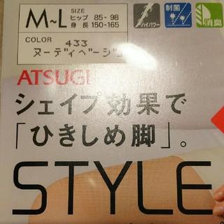 アツギ(Atsugi)のATSUGI ストッキング(タイツ/ストッキング)