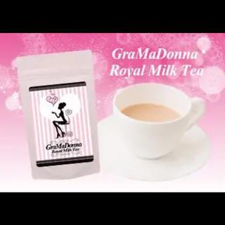 グラマドンナ ロイヤルミルクティ 新品 美容(茶)