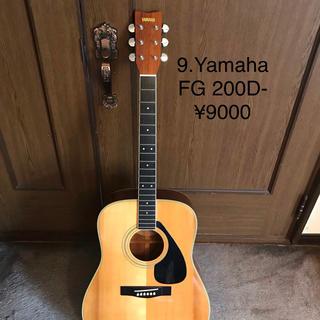 ヤマハ - Yamaha FG 200D
