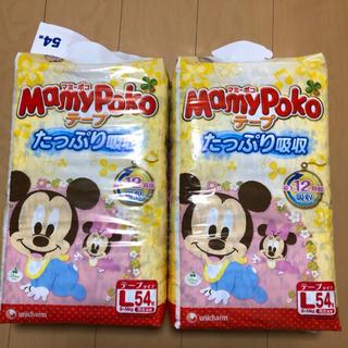 ディズニー(Disney)のマミーポコ(二つセット)(ベビー紙おむつ)