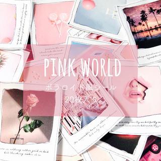 ポラロイド風フレークシール pink world(しおり/ステッカー)