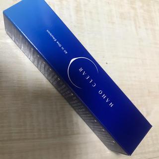 ファビウス(FABIUS)のナノクリア  19本セット(オールインワン化粧品)