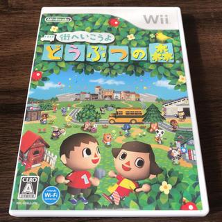 ウィー(Wii)の街へいこうよ どうぶつの森(家庭用ゲームソフト)