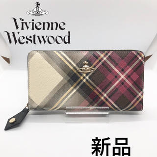 ヴィヴィアンウエストウッド(Vivienne Westwood)のヴィヴィアンウエストウッド ☆本物保証☆(財布)