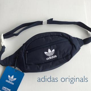 アディダス(adidas)のadidas originals♪ ユニセックスナイロンウエストポーチ/ネイビー(ウエストポーチ)