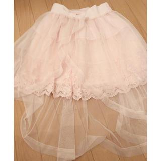 リズリサ(LIZ LISA)のマーメイド*スカート(ひざ丈スカート)