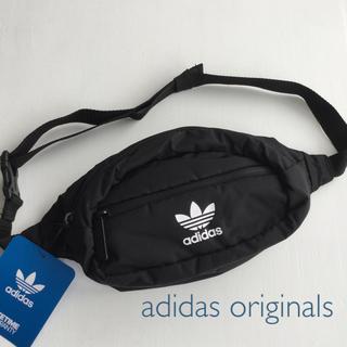 アディダス(adidas)のadidas originals♪ ユニセックスナイロンウエストポーチ/ブラック(ウエストポーチ)
