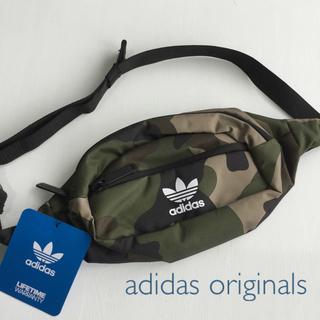 アディダス(adidas)のadidas originals♪ ユニセックスウエストポーチ カモ/ブラック(ウエストポーチ)