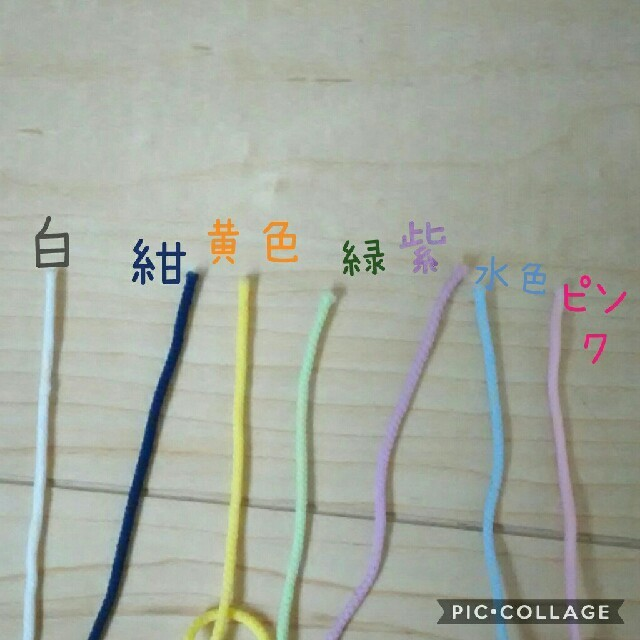 立体マスク 子供用 4 ハンドメイドのキッズ/ベビー(外出用品)の商品写真