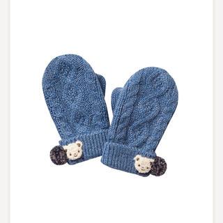 ファミリア(familiar)の【micky様専用】familiar♡ファミリア♡ファミちゃん手袋 ブルー (手袋)