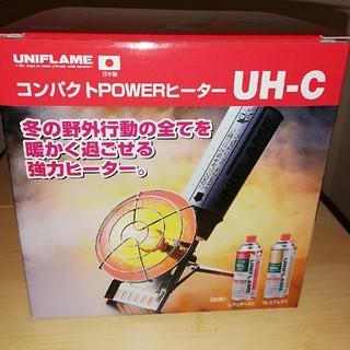 ユニフレーム(UNIFLAME)の[廃盤商品]ユニフレーム コンパクトパワーヒーター UH-C(ストーブ/コンロ)
