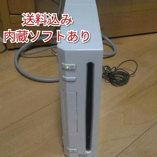 ウィー(Wii)のA wii ホワイト 本体のみ 内蔵ソフト付き(家庭用ゲーム本体)